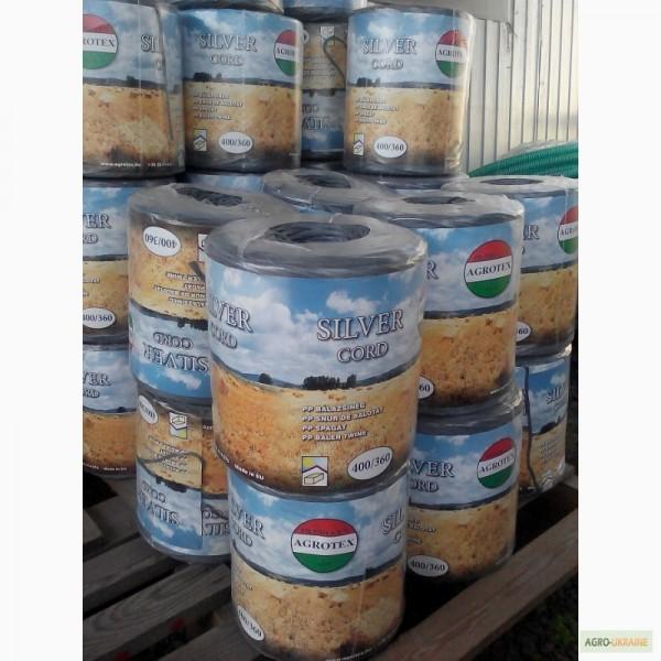 Шпагат сеновязальный AGROTEX 350 (360/400)